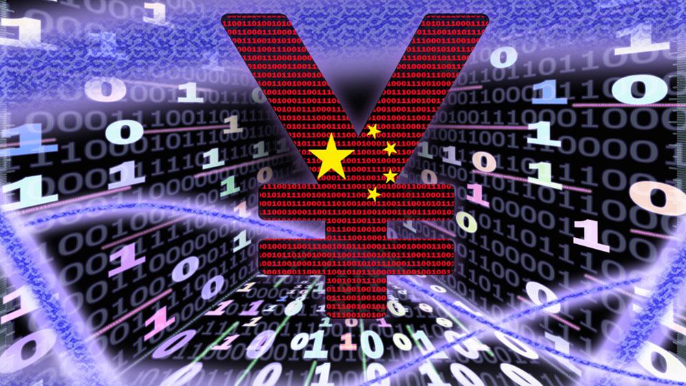 China: Digitales Zentralbankgeld rückt näher – mit weitreichenden Auswirkungen