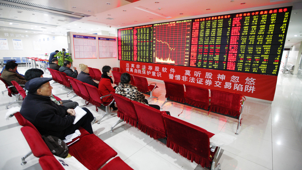 Frame China / shutterstock.com